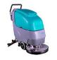 电瓶式洗地机吸干机 全自动洗地机 清洁设备